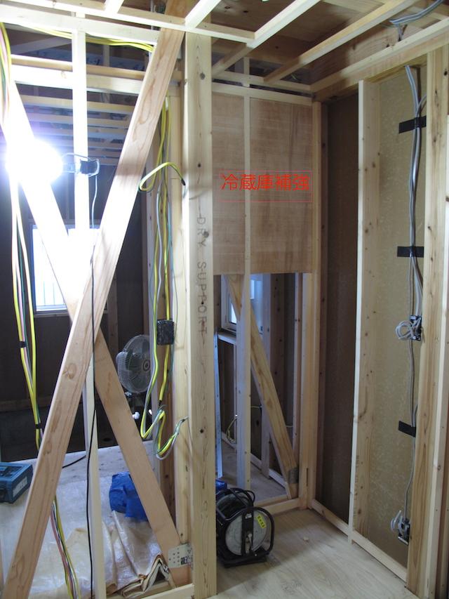 地震対策冷蔵庫補強
