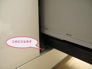 パナソニックNP-45VE6SAAビルトイン食器洗い乾燥機水漏れ修理下ビス前