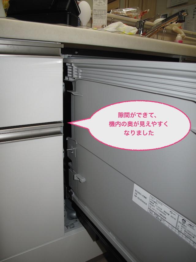 パナソニックNP-45VE6SAAビルトイン式電気食器洗機水漏れ修理8外し