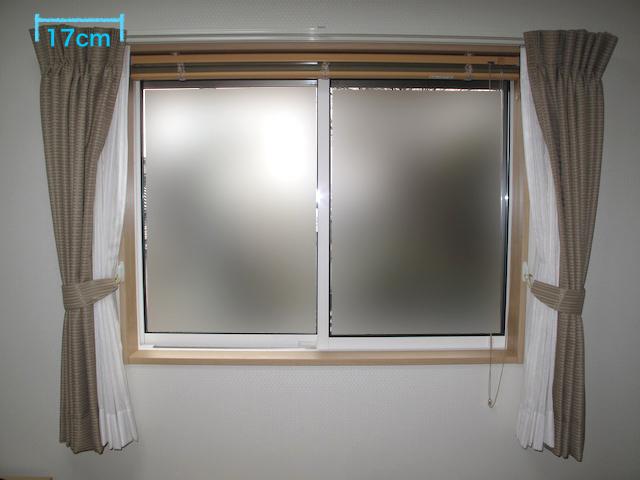 カーテンレール窓上取り付け広くとる