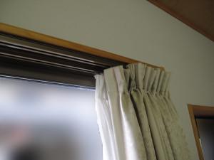 カーテンレール窓枠内取り付け