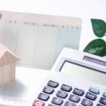 住宅ローン金利は減額交渉でまけてもらえる