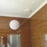 浴室スピーカー トクラス